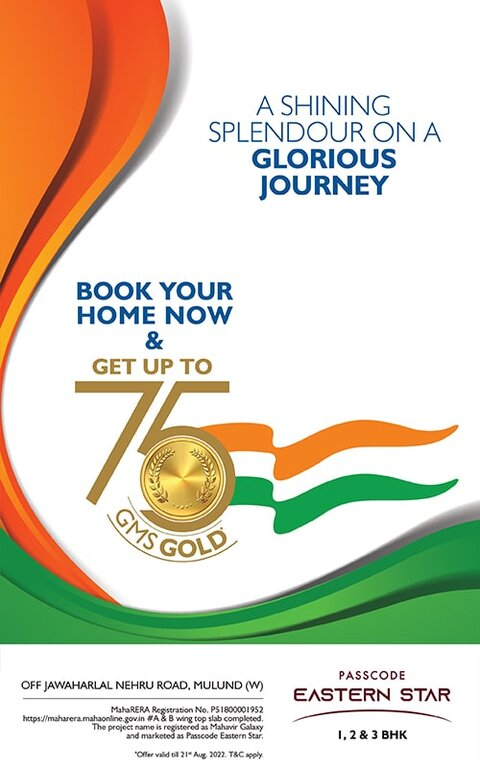 2 & 3 BHK Flat/Apartments at Mulund West - Mahavir Galaxy | DSS Group